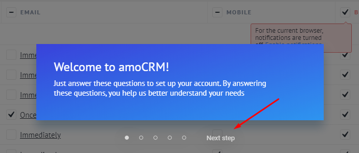 Instructions For Registering And Using AmoCRM4